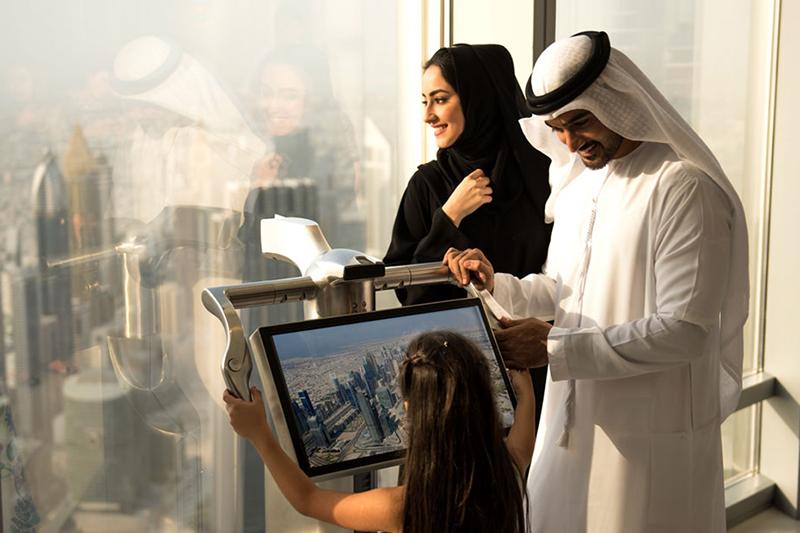 منصة قمة برج خليفة