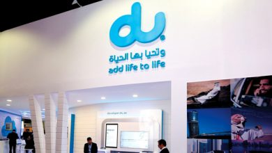 صورة دو يطلق متجر إلكتروني مخصص لتسهيل العمل على الشركات الصغيرة والمتوسطة