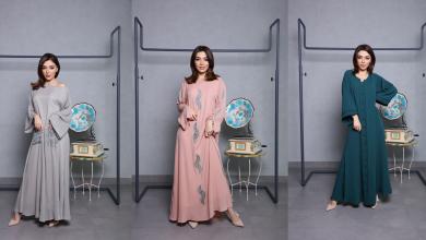 صورة متجر هاش ديزاين يعرض تشكيلة رمضان/ العيد 2020