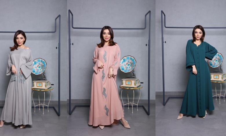 متجر هاش ديزاين يعرض تشكيلة رمضان/ العيد 2020