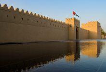 Photo of أهم المواقع الثقافية البارزة التي أعادة إفتتاح أبوابها في أبوظبي و العين