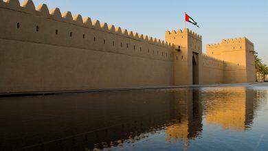 صورة أهم المواقع الثقافية البارزة التي أعادة إفتتاح أبوابها في أبوظبي و العين