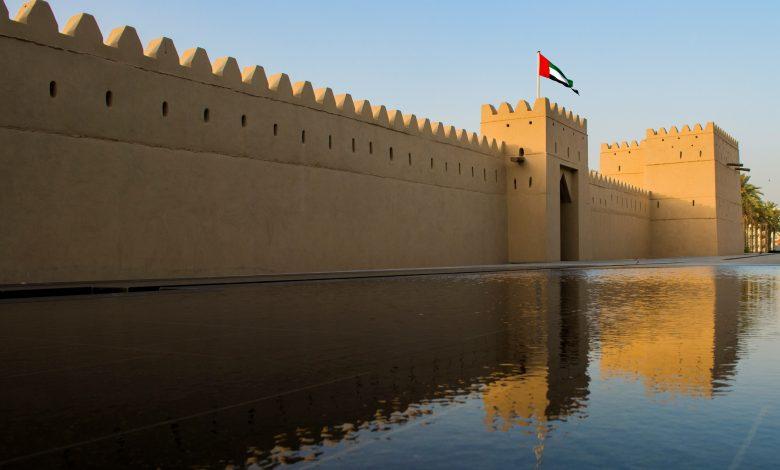 أهم المواقع الثقافية البارزة التي أعادة إفتتاح أبوابها في أبوظبي و العين