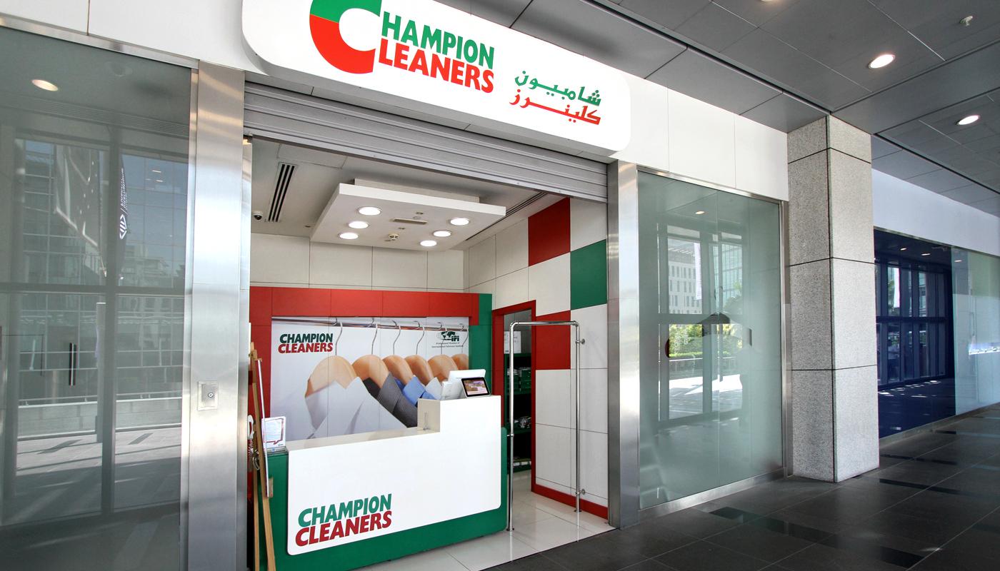مغسلة Champion Cleaners