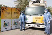 Photo of شركة الروابي تستمر في دعم الأطباء والممرضين والمرضى بمنتجاتها الرائعة