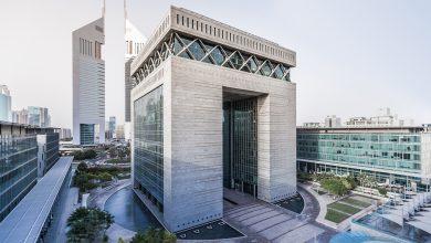 صورة مركز دبي المالي العالمي يعيد إفتتاح جميع منافذه بشكل كامل