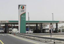 Photo of مجموعة اينوك تفتتح محطة خدمة جديدة في مجمّع دبي للاستثمار