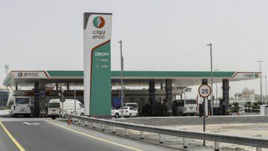 صورة مجموعة اينوك تفتتح محطة خدمة جديدة في مجمّع دبي للاستثمار