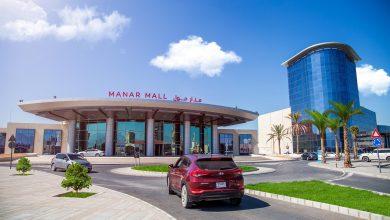 Photo of منار مول و الحمرا مول يقدمان قائمة مذهلة من الأنشطة الصيفية 2020