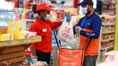 صورة زووم و طلبات ترتقيان بتجربة التسوق دون تلامس في الإمارات