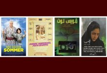 Photo of تعرفوا على أحدث الأفلام التي تعرضها منصة في بيتنا سينما مجاناً حتى يوليو 2020