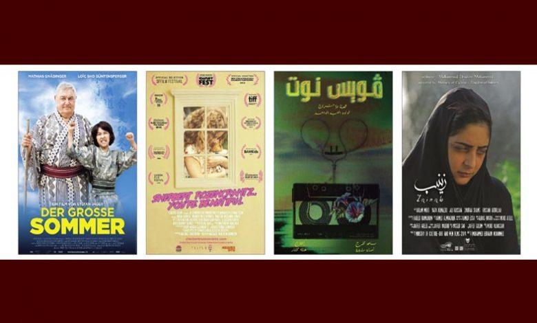 تعرفوا على أحدث الأفلام التي تعرضها منصة في بيتنا سينما مجاناً حتى يوليو 2020