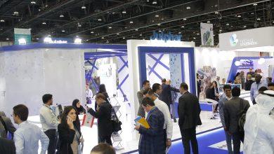 Photo of السعودية تحتضن معرض سي بي إتش آي الشرق الأوسط وأفريقيا 2020