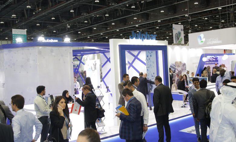 السعودية تحتضن معرض سي بي إتش آي الشرق الأوسط وأفريقيا 2020