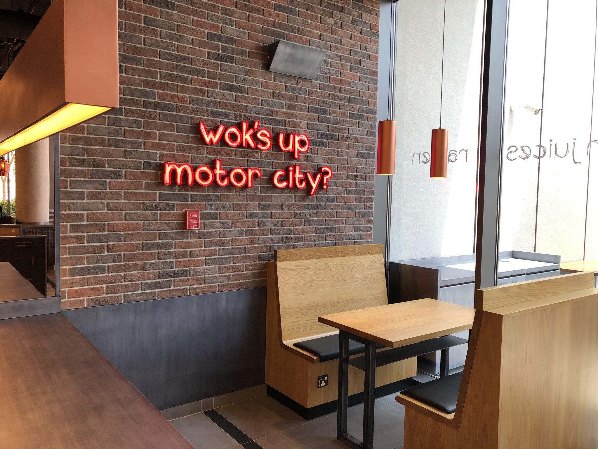 مطعم واجاماما في موتور سيتي دبي
