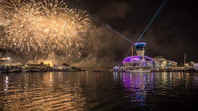 صورة عروض مطعم تشيبرياني جزيرة ياس إحتفالاً بعيد الأضحى 2020