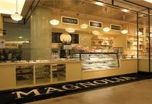 Photo of مخبز ماغنوليا دبي يحتفل بمهرجان مفاجآت دبي 2020 بطريقته الخاصة