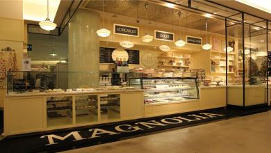 صورة مخبز ماغنوليا دبي يحتفل بمهرجان مفاجآت دبي 2020 بطريقته الخاصة