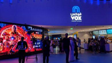 Photo of فوكس سينما تقدم لكم فرصة حجز صالة سينمائية كاملة بسعر مغري