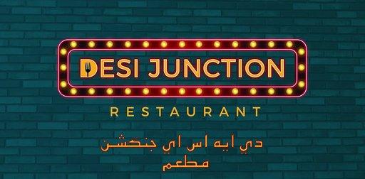 مطعم ديسي جكشن يفتتح أبوابه في دبي