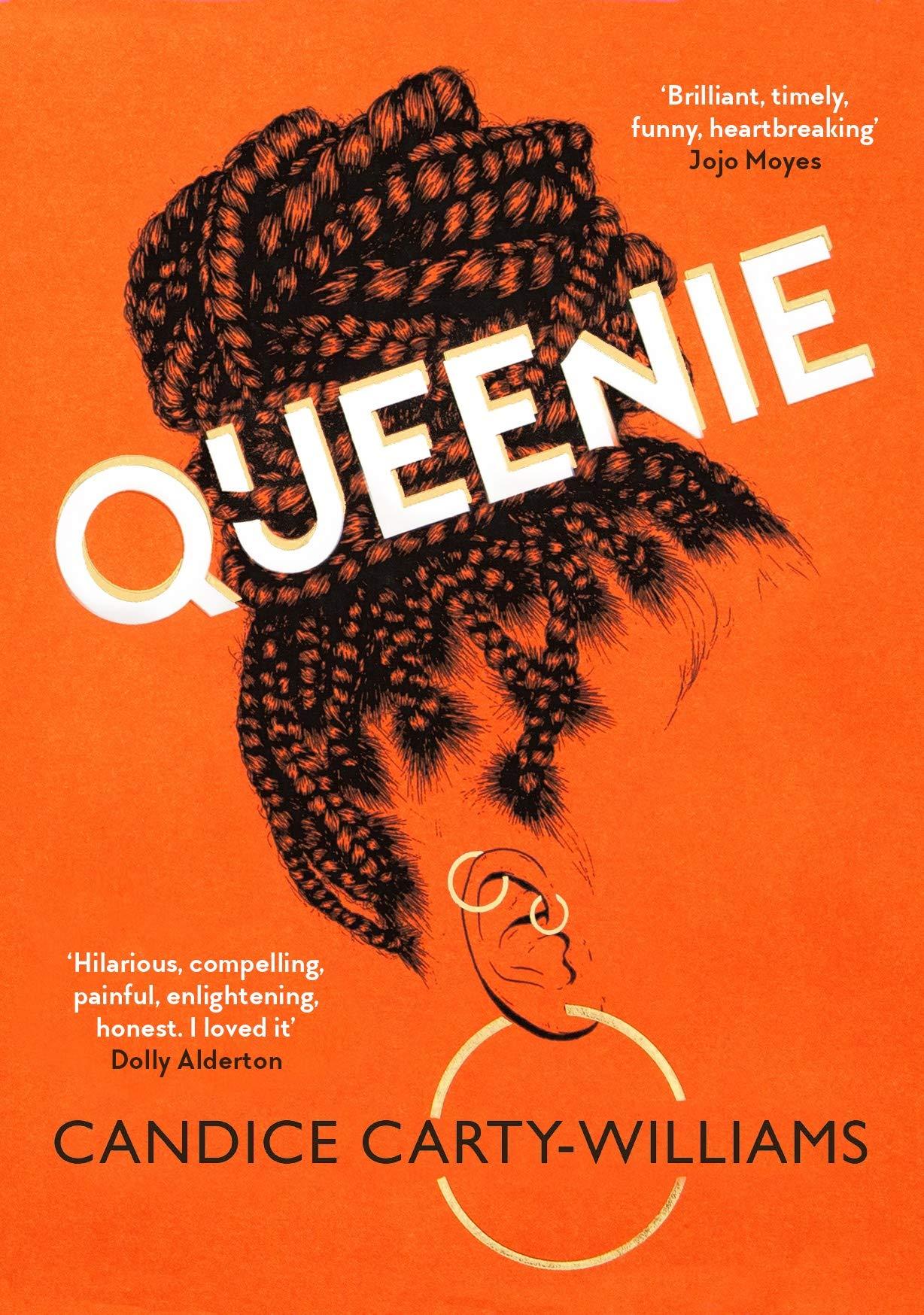 كويني Queenie