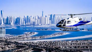 Photo of فلاي هاي دبي تقدم عرض مغري على جولاتها بالمروحية لصيف 2020