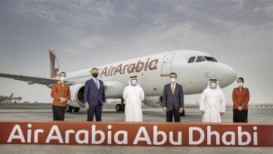 صورة العربية للطيران أبوظبي تطلق أولى عملياتها التشغيلية رسمياً