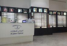 Photo of تعرفوا على صفقة الأسبوع الأول من مفاجآت صيف دبي 2020
