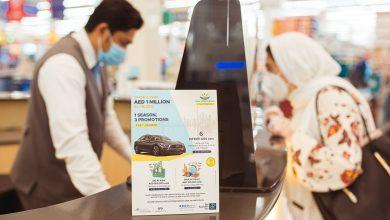 Photo of عروض سيتي سنتر معيصم ضمن موسم مفاجآت صيف دبي 2020