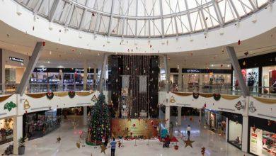 مجموعة مراكز التسوق في دبي تحتفل بعيد الأضحى 2020