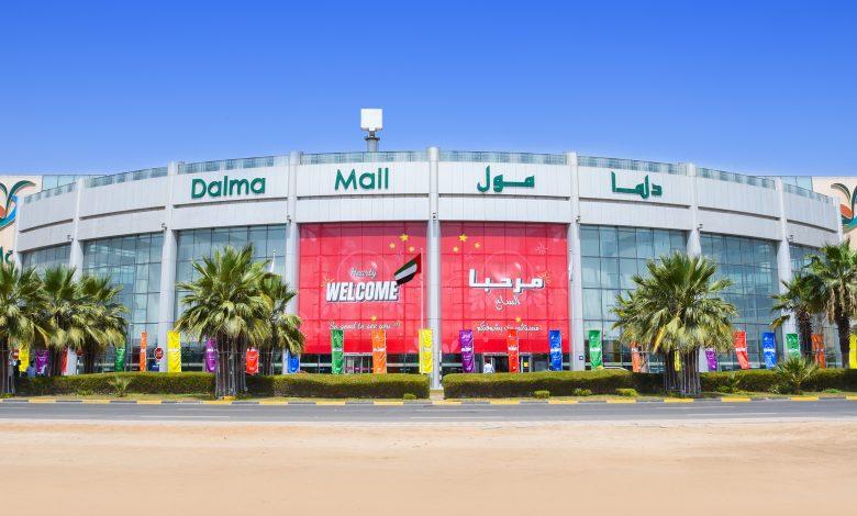 دلما مول يعيد إفتتاح أبوابه بكامل طاقته رسمياً خلال زمن الكورونا
