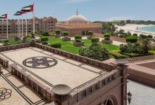Photo of عروض الطعام من فندق قصر الإمارات إحتفالاً بعيد الأضحى المُبارك 2020