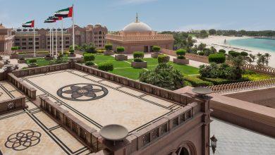 صورة عروض الطعام من فندق قصر الإمارات إحتفالاً بعيد الأضحى المُبارك 2020