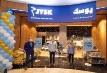 Photo of علامة يوسك تفتتح فرعها الرابع في إمارة دبي