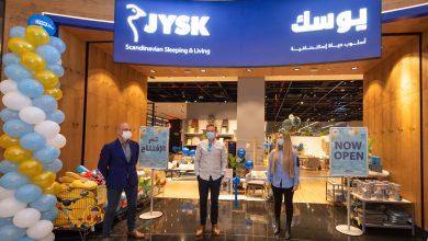 صورة علامة يوسك تفتتح فرعها الرابع في إمارة دبي