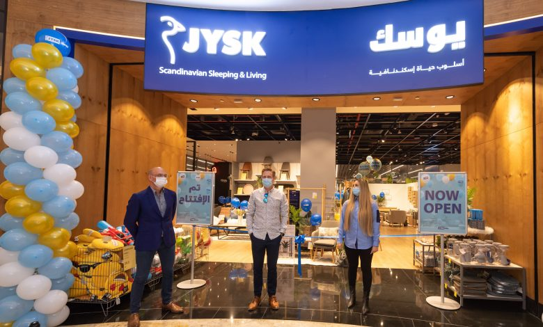 Fourth JYSK store opening in Nakheel Mall 1