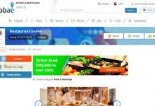 Photo of منصة hubbae.aeللتجارة الإلكترونية تقتحم سوق المطاعم بالإمارات