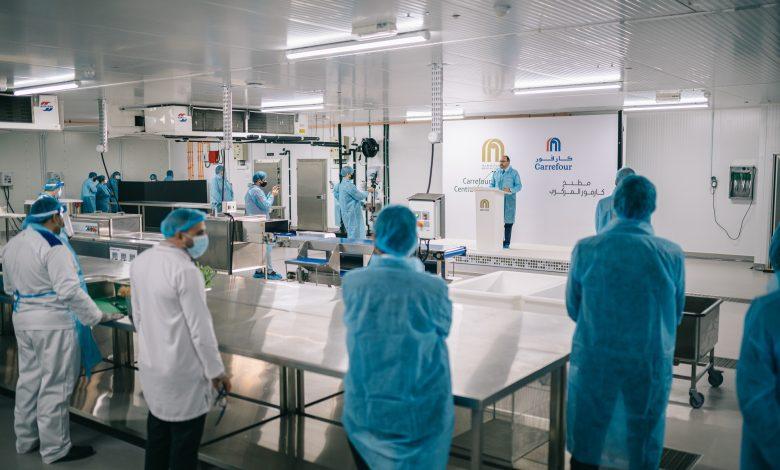 افتتاح المطبخ المركزي الجديد لتزويد متاجر كارفور الإمارات بالوجبات الجاهزة