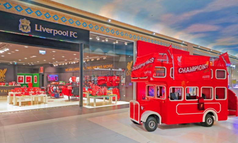 افتتاح ثالث متجر رسمي خاص بنادي ليفربول في دبي