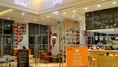 Photo of عروض مطعم ألترا براسري لعيد الأضحى 2020
