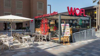 صورة مطعم WOFL المحلي يعلن عن تخفيضاته لعيد الأضحى 2020