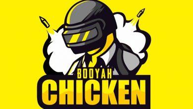 منصة BOOYAH لبث الألعاب العالمية
