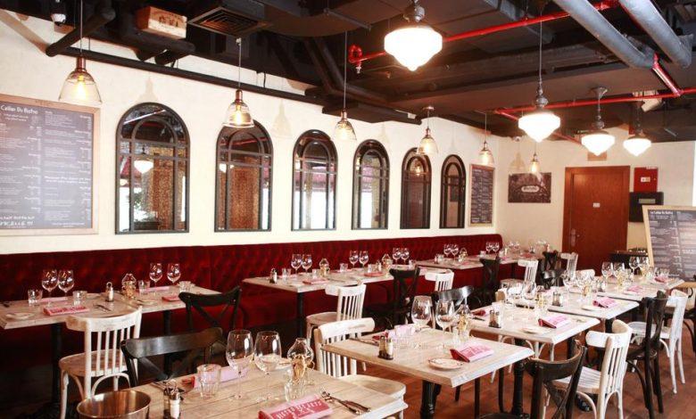 عروض الطعام من مطعم بيسترو ديزارت دبي لعيد الأضحى 2020