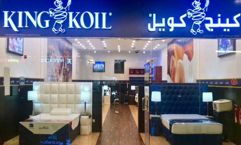 كينج كويل تقدم خصومات كبيرة على منتجات النوم ضمن مفاجآت صيف دبي 2020