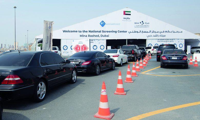 ما هو فحص كورونا السريع الأحدث في دبي ؟
