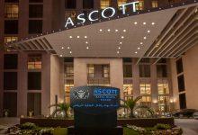 Photo of فندق أسكوت العليا الرياض يقدم إقامة رائعة بفضل عروضه المميزة