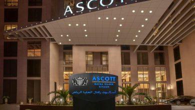 صورة فندق أسكوت العليا الرياض يقدم إقامة رائعة بفضل عروضه المميزة