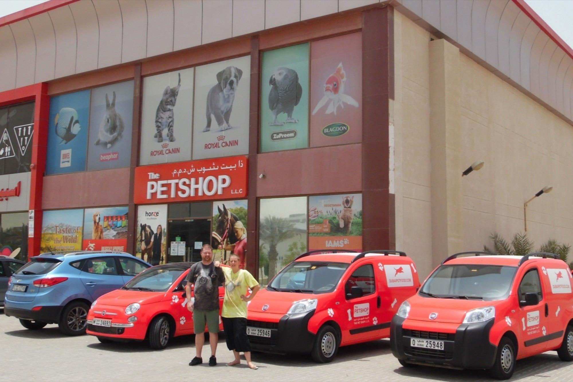 متجر Dubai Pet Food