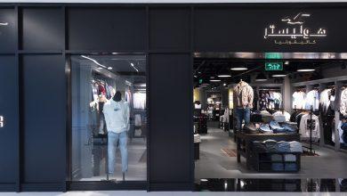 صورة ماجد الفطيم تفتتح متجرين جديدن في مجال الأزياء بالسعودية