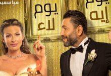 ڨوكس سينما تتبرع بطريقتها الخاصة لأجل إغاثة لبنان